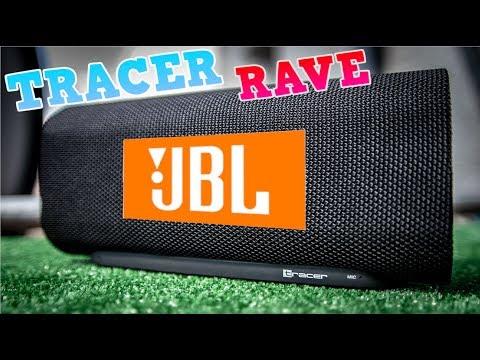 TRACER RAVE - Mega Głośnik za 150zł Wyglądający jak JBL ?!