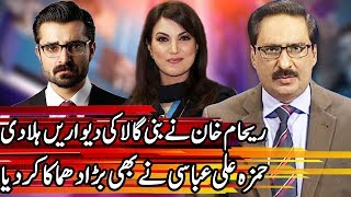 Kal Tak with Javed Chaudhry - 5 June 2018   Express News