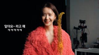 융-하인드 | 예쁜 거 알아요😎(?) | 와이매거진 화보 촬영 현장