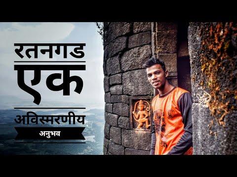 THRILL AT RATANAGAD | ADVENTURE | MAHARASHTRA
