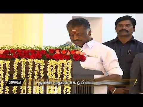 O.Panneerselvam Swear in as Deputy CM