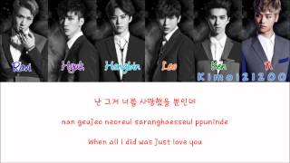 VIXX - Sad Ending [Hangul/Romanization/English] Color & Picture Coded HD MP3