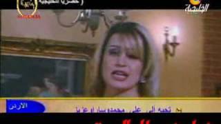 sarya al sawas syrie syrian syrisk syria (latroh)