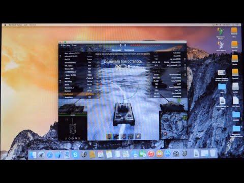Установка World Of Tanks на MAC / How To Install World Of Tanks On MAC