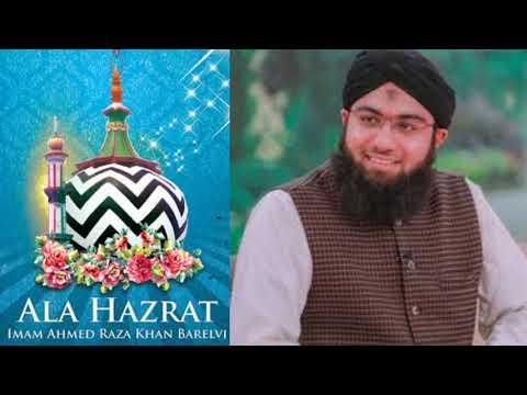 100 Saal Urs e Ala Hazrat Hai | Manqabat e Ala Hazrat | Ashfaq Madani | Studio 2018