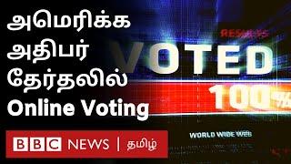 ஆன்லைன் ஓட்டிங் முறையை வெற்றிகரமாக செய்யும் ஒரு சின்ன நாடு | BBC Click Tamil EP-91