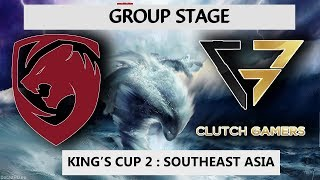GAME IS HARD! TIGERS VS CLUTCH GAMERS BO2 HIGHLIGHT - KING