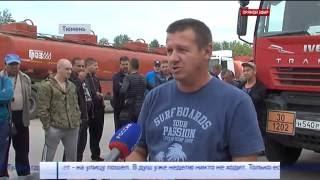 Вокруг Антипинского НПЗ выстроились сотни бензовозов