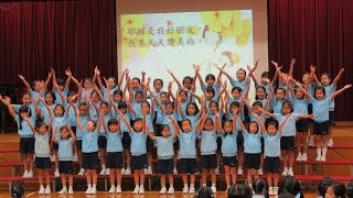 Publication Date: 2017-04-07 | Video Title: 聖士提反女子中學附屬小學校長訪問