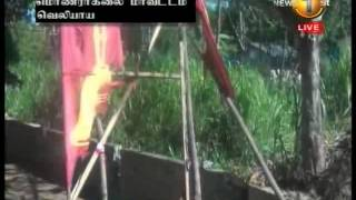 Newsfirst Prime time 8PM  Shakthi TV news 24th August 2014