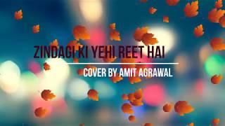 Zindagi ki yehi reet hai | Cover by Amit Agrawal | Kishore Kumar | Karaoke | Anil Kapoor | Mr. India
