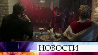 На Первом канале стартует яркая и необычная премьера - мелодрама «Сальса».