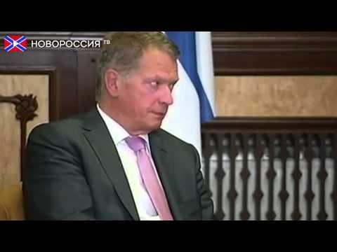 Финляндия против поставок оружия в Украину