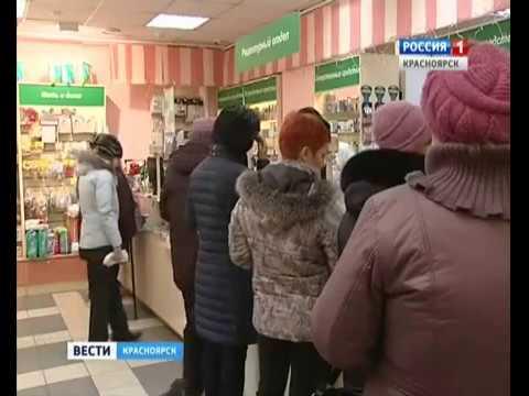 Красноярцы жалуются на отсутствие инсулина в аптеках