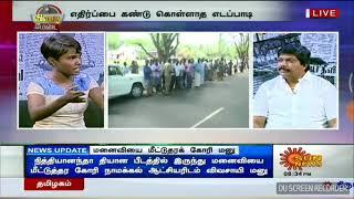 Salem Valarmathi Bold Speech over TN & Central Govt on 8 Way Road Issue_11/06/2018