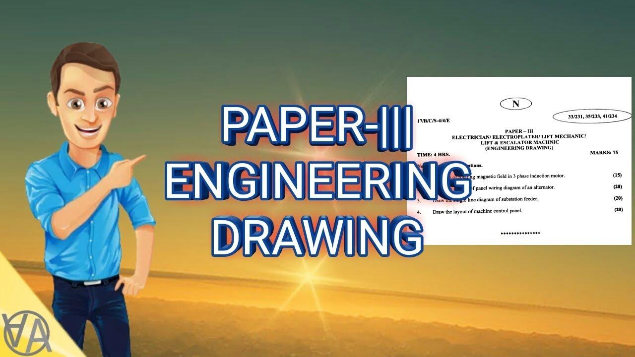 iti engineering drawing question paper sem 4 ncvt aitt ajay