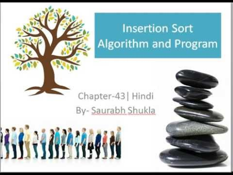 Chapter 43 Insertion Sort Algorithm and Program Hindi