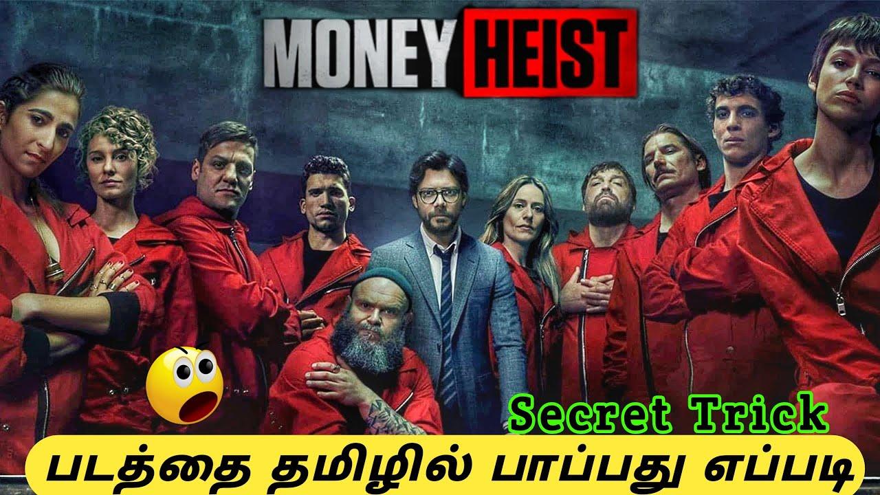 Download How to Download Money Heist in Tamil | Watch Money Heist in Tamil | #Money_heist | #YouTube_Tamila