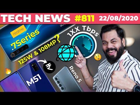 realme 7 Series With 125W & 108MP Camera?, 1XX Tbps Internet Speed, Galaxy M51 Price, Reno 5-#TTN811