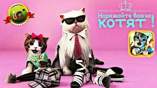 ИГРАЕМ в СИМУЛЯТОР КОШКИ | У Кота Вырос РОГ #2 Развлекательное видео для детей. Мульт-игра про котят