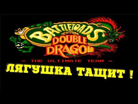 Обзор Боевые Лягушки (BattleToads & Double Dragon)