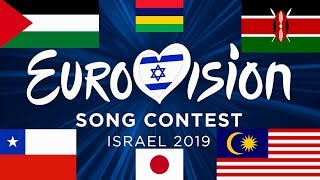Eurovision Song Contest 2019 - Associate Countries