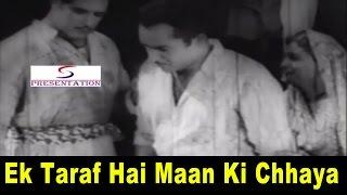 Ek Taraf Hai Maan Ki Chhaya | Mohammed Rafi | Aandhi Aur Toofan @ Mumtaz & Jeevan | 1964