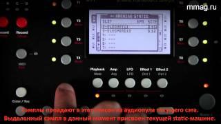 Octatrack Know How видеоуроки - Урок№2 –Выбор машины и назначение сэмплов