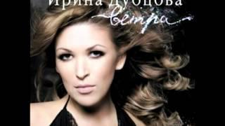 Смотреть клип песни: Ирина Дубцова - Небо