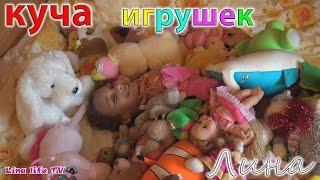 Обзор на кучу плюшевых игрушек Мягкие игрушки задовили Лину! a lot of toys Кидаемся игрушками