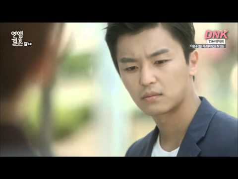 Marriage Not Dating Opening from YouTube · Duration:  47 seconds