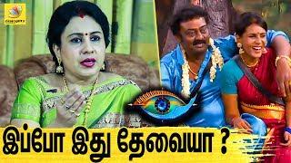 இது ரொம்ப முக்கியமா ? BIGG BOSS - ஐ வெளுத்து வாங்கும் Anitha Kuppusamy   Interview About Bigg Boss 3