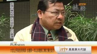 【駿驣新聞】991216 台灣第一本以排灣族口傳文學的鉅作