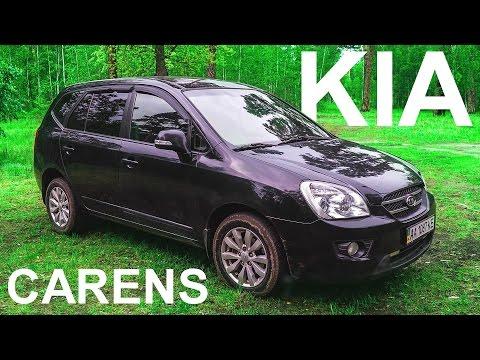 Тест-драйв Kia Carens