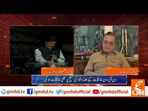 Former Foreign Minister Khursheed Kasoori Exclusive Talk