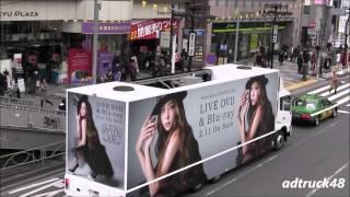 """安室奈美恵 LIVE Blu-ray / DVD """"namie amuro LIVE STYLE 2014"""" を宣伝するアドトラック"""