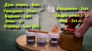 Бехеровка  Рецепт №2