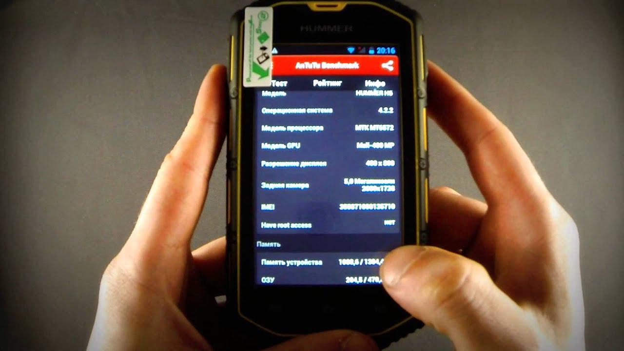 помогите настроить диктофон в андроиде хаммер н5