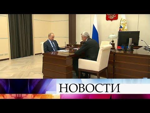 В.Путин обсудил с врио губернатора Магаданской области социально-экономическое развитие региона.