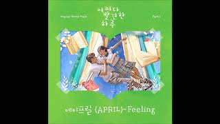 Title: feeling artist: 에이프릴 (april) release date: oct 02, 2019 genre: ost, dance thanks for watching. you can listen other soundtracks (ost) in my channel. d...