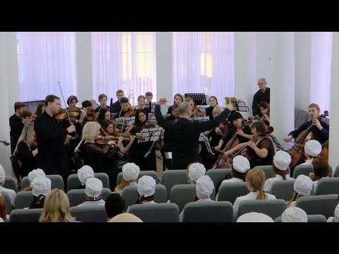 Концерт камерного оркестра Крымской филармонии с дирижером Арманом Тиграняном (Крым) 12.02.2020