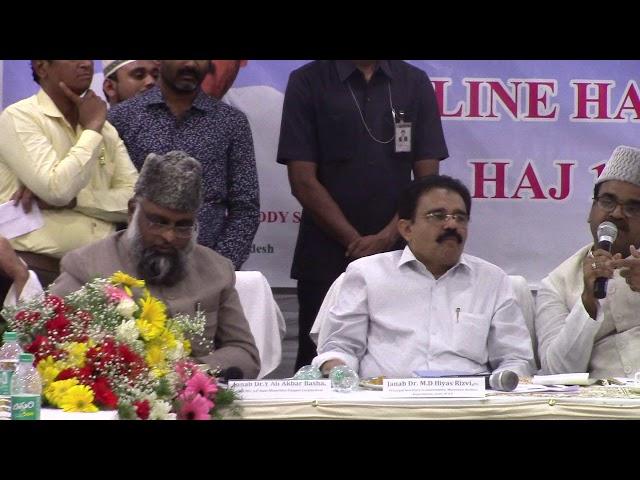 Inauguration Program online application for Haj 2020