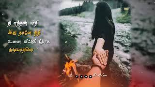 Ithu Nee Irukkum Nenjamadi - Whatsapp status Tamil - Old - Love feeling status -நீ எந்தன் பாதி
