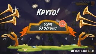 Angry Birds 2 Clan Battle 12.01.19 (Best Try) (No Extra Birds)