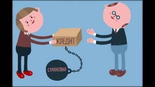 видео Страховая компания Ренессанс Страхование
