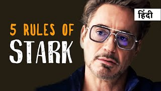 5 Rules of Tony Stark | Iron Man | Hindi Motivational Video | Avengers Endgame
