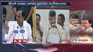 CM KCR Comments On Jr NTR