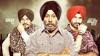 Latest Punjabi movie Sardaar Saab || new Punjabi movie 2019 ||