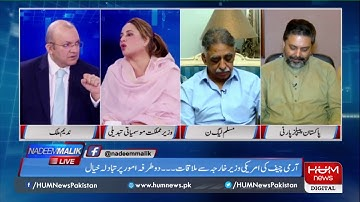 Live: Program Nadeem Malik Live, 24 July 2019 | HUM News