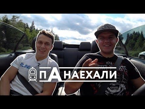 Тарасов о семье и спорте / Мейвезер или Конор / Прыжок с 4000 метров